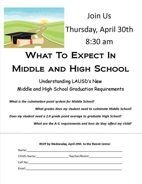 flyer understanding middle and high school requirements april 2015 one page.jpg